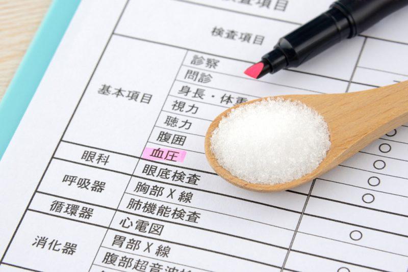 減塩による塩分過多の解消で健康増進